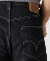 levis 501 clean rigid 5