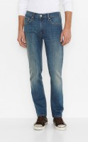 levis 511 PUMPED UP 1